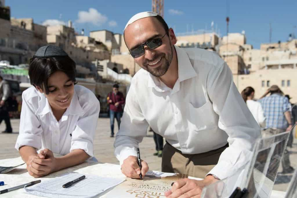 Bar Mitzvah in the Kotel